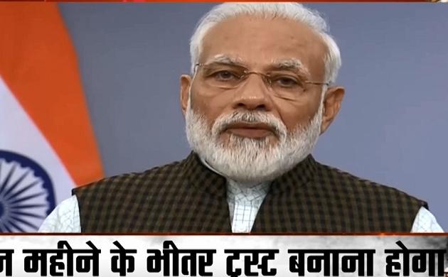Narendra Modi Live: पीएम मोदी का संबोधन- पूरी दुनिया ने माना भारत सबसे बड़ा लोकतांत्रिक देश