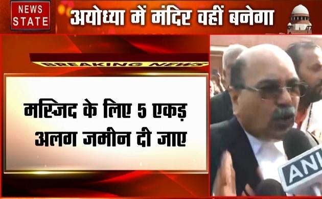 Ayodhya Verdict : Ayodhya Verdict: देखें फैसले के बाद हिंदू महासभा के वकील वरुण कुमार ने क्या कहा