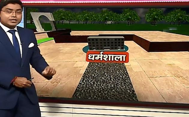Aydohya Ram Temple: अयोध्या पर सुप्रीम फैसले के बाद किस रुप में होगा राम मंदिर का निर्माण, देखें Video