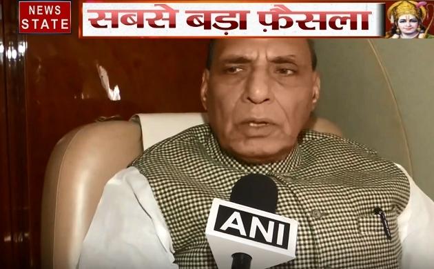 Ayodhya Verdict: रक्षा मंत्री राजनाथ सिंह ने बताया SC के फैसले को ऐतिहासिक