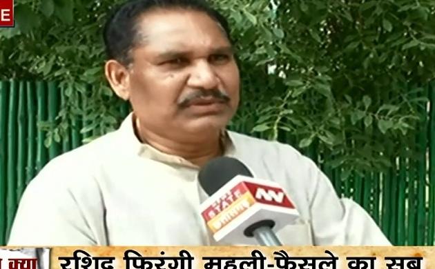 Ayodhya Verdict: छत्तीसगढ़ बीजेपी अध्यक्ष विक्रम उसेंदी ने किया अयोध्या पर सुप्रीम फैसले का स्वागत, कहा- सभी वर्गों को करना चाहिए सम्मान