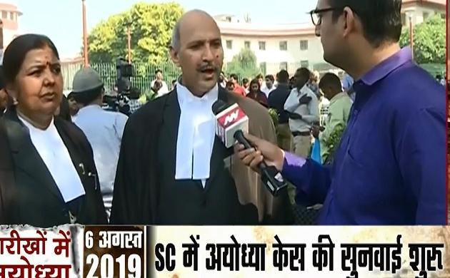 Ayodhya Verdict:  रामजन्म भूमि न्यास के हक में फैसला, अयोध्या विवादित जमीन पर ही बनेगा राम मंदिर- SC