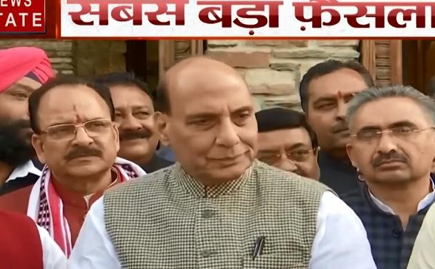 Ayodhya Verdict: अयोध्या मामले पर सुप्रीम फैसले से खुश दिखें रक्षा मंत्री राजनाथ सिंह, प्रतिक्रिया देने से मना किया