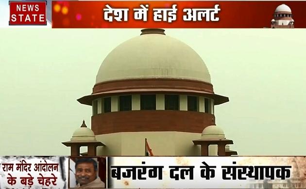 Ayodhya Verdict: अयोध्या फैसले पर देखें हमारी स्पेशल रिपोर्ट