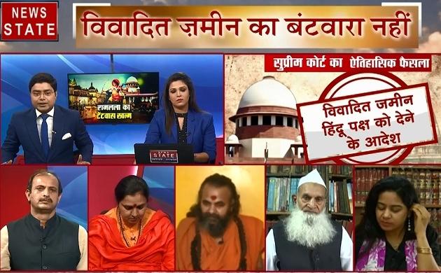 Ayodhya Verdict: राम नाम के रंग में रंगा अयोध्या, पीएम मोदी ने की देशवासियों से एकता बनाए रखने की अपील, देखें खास पेशकश