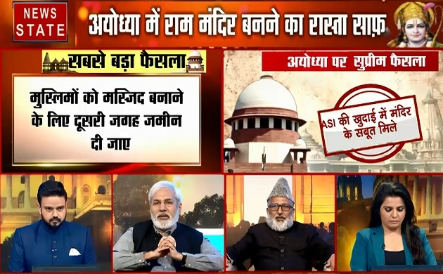 Ayodhya Verdict: PM मोदी ने नहीं किया करतापुर में राम मंदिर फैसले का जिक्र, देखें हमारी खास रिपोर्ट
