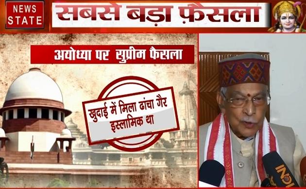 Ayodhya Verdict: फैसले के बाद बोले मुरली मनोहर जोशी, कहा- कोर्ट के फैसले का करें सम्मान