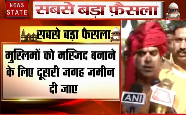Ayodhya Verdict: देखिए CJI के फैसले के बाद क्या बोले चक्रपाणी महाराज