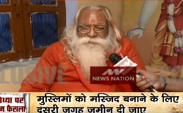 Ayodhya Verdict: रामलला विराजमान के मुख्य पुजारी महंत सत्येंद्र दास का बयान- रोज रामलला को नए कपड़े पहनाए जाएंगे