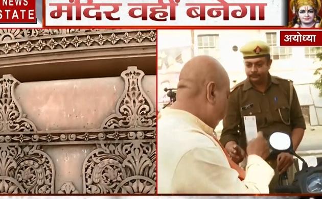 Ayodhya: सुप्रीम फैसले के बाद अयोध्या में खुशनुमा सुबह, पवित्र सरयू में श्रद्धालुओं ने स्नान के बाद की आरती