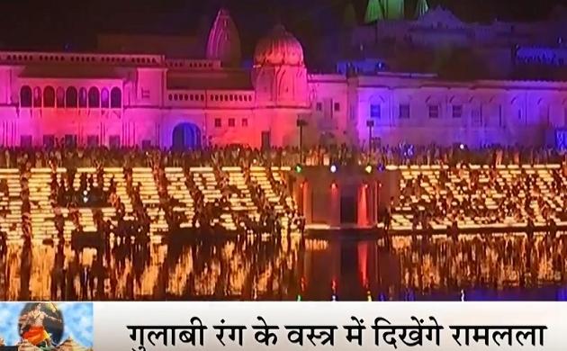 Madhya Pradesh: सुप्रीम फैसले के बाद अयोध्या में जागी खुशी की लहर, गुलाबी रंग के वस्त्र में सजेंगे रामलला