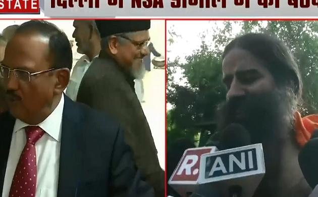 Speed News: दिल्ली में NSA अजीत डोभाल ने की हिंदू- मुस्लिम धर्मगुरुओं के साथ बैठक, फैसले पर मांगा समर्थन