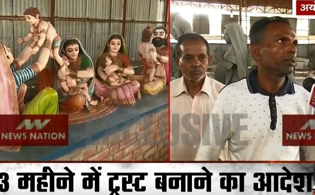 Ayodhya Special: अयोध्या में पंचकोसी परिक्रमा के लिए लोगों की भीड़, कार्यशाला में मूर्तियों का काम शूरू