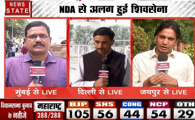 Maharashtra: NDA से अलग हुई शिवसेना, सामना में राहुल गांधी की तारीफ, ये है वजह