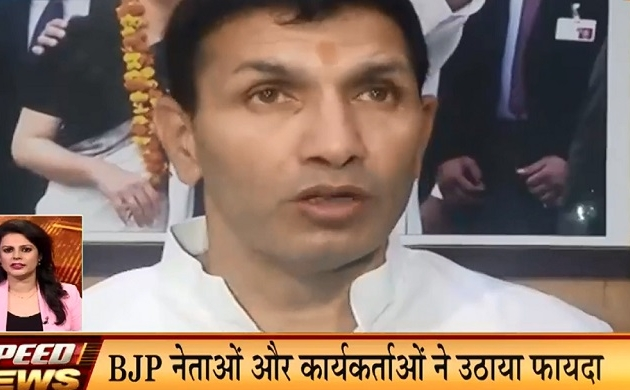 MP Speed News: संबल योजाना को लेकर खेल मंत्री का बीजेपी पर निशाना, कांग्रेस कार्यलाय के लिए मुफ्त जमीन नहीं