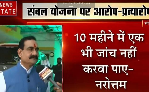MP Bhopal: मध्यप्रदेश में संबल योजना को लेकर सियासी घमासान, पूर्व कैबिनेट मंत्री का बयान- बंद नही होने देंगे योजना