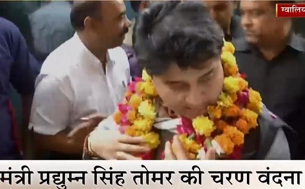 MP Gwalior: कैबिनेट मंत्री प्रद्दुमन सिंह तोमर का सिंधिया को साष्टांग प्रणाम, देख लोगों के उड़े होश, देखें Video