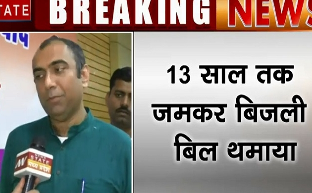 MP Gwalior: उर्जा मंत्री प्रियव्रत सिंह का शिवराज सिंह पर हमला, लाभ के दायरे के बाहर लोगों को पहुंचाया फायदा