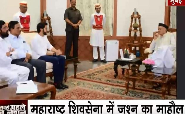 Maharashtra: महाराष्ट्र में बनेगी शिवसेना की सरकार, उद्धव ठाकरे लेंगे पूर्व सीएम देवेंद्र फडणवीस की जगह