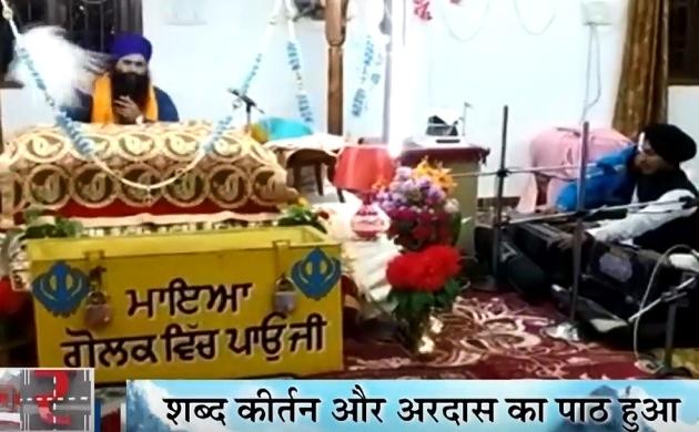 Uttarakhand: गुरुद्वारों में 550वें प्रकाश पर्व की रौनक, शब्द कीर्तन और अरदास पाठ का आयोजन