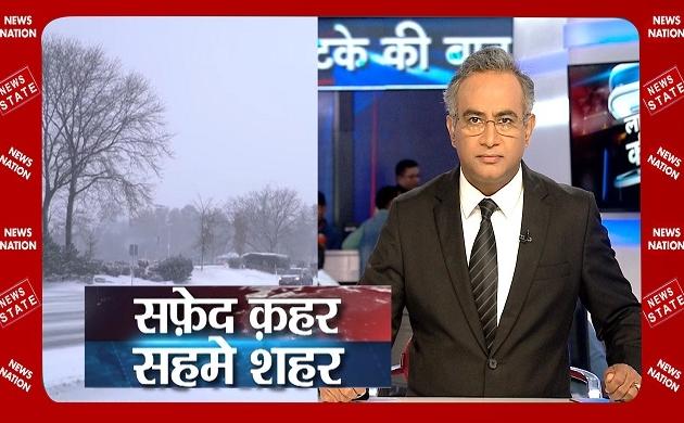 Lakh Take Ki Baat: शिकागों में 'स्नो अटैक' का कहर, बर्फ की मोटी चादर से ढका एयरपोर्ट, रनवे पर फिसला प्लेन