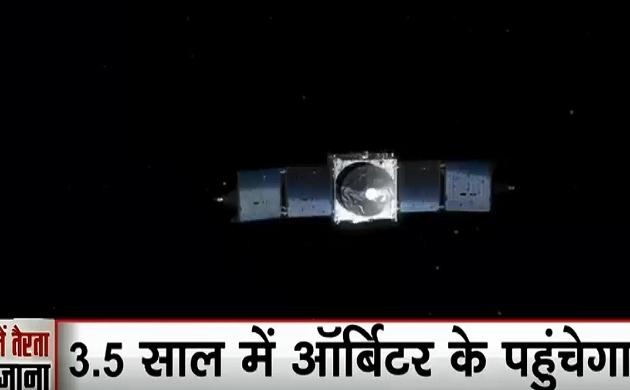 NASA: अंतरिक्ष में तैरता 'सोने' से बना धूमकेतु, '16-साइकी धूमकेतु' को मिशन पर भेजेगा नासा