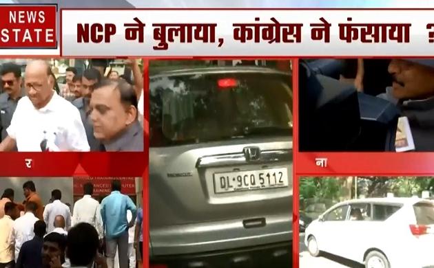 Maharashtra NCP: शिवसेना नेता मनोहर जोशी का बड़ा बयान- महाराष्ट्र में बनेगी शिवसेना सरकार, कांग्रेस क्या करेगी नहीं कह सकता