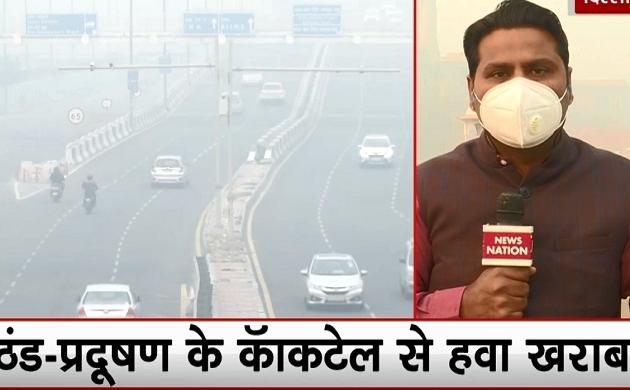 Air Pollution: दिल्ली में खतरनाक स्तर पर पहुंचा प्रदूषण, नोएडा- गुरुग्राम में AQI 500 के पार