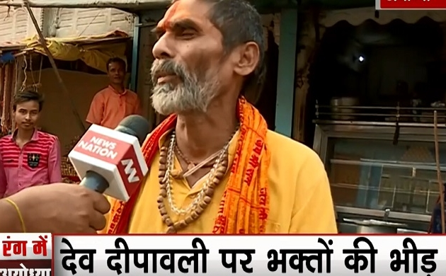 Ayodhya: कार्तिक पूर्णिमा पर रामलला के दर पर श्रद्धालु, सरयू किनारे आस्था की डुबकी लगाते राम भक्त