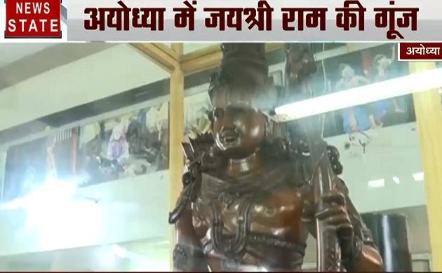 Ayodhya Special: पेड़ की एक लकड़ी से बने भगवान राम की अनोखी मूर्ति, अयोध्या में जयश्री राम की गूंज