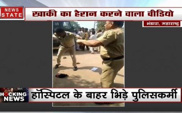 Shocking News: बीच सड़क पर भिड़े पुलिसवाले, एक-दूसरे पर चलाएं लात-जूते