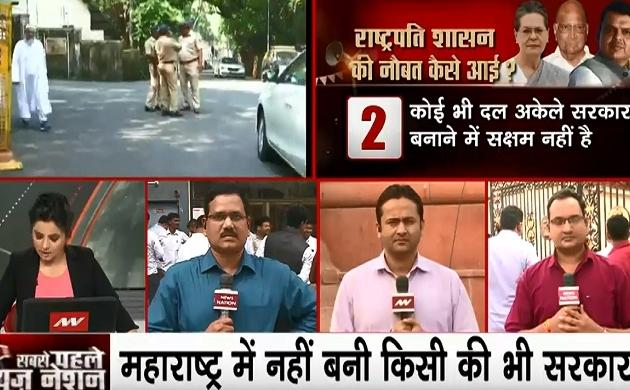 40 Khabrein: महाराष्ट्र में लगेगा राष्ट्रपति शासन, सुप्रीम कोर्ट पहुंची शिवसेना ने आज ही सुनवाई की मांग की