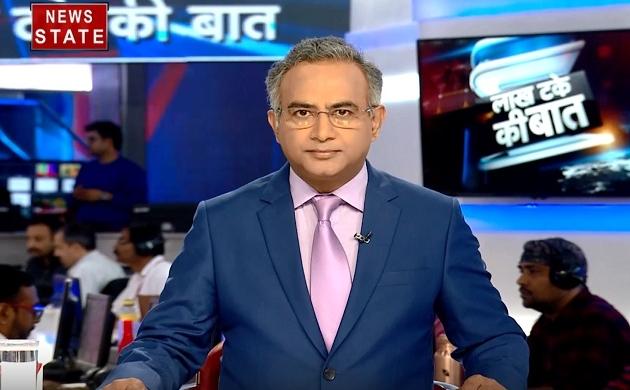 Lakh Take Ki Baat: जम्मू कश्मीर में आतंकियों की कायराना करतूत, छात्रों का आगे झुका JNU प्रशासन, देखें देश दुनिया की खबरें