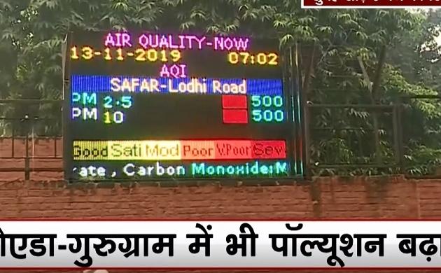 Delhi Pollution: दिल्ली की जहरीली हवा में घुटा दम, 500 के पार पहुंचा पीएम 2.5, गाजियाबाद सबसे प्रदूषित