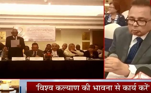Lucknow Judges Summit: 20वें अतंराष्ट्रीय सम्मेलन का आयोजन, जस्टिस दलवीर भंडारी बने मुख्य अतिथि