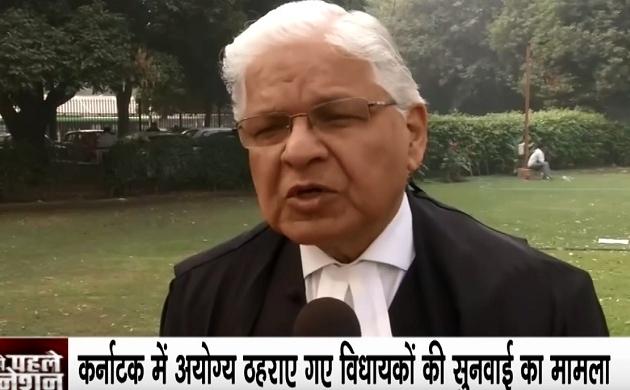 कर्नाटक अयोग्य विधायक मामले पर SC के फैसले पर पूर्व कानून मंत्री का बयान- एंटी डिफेक्शन लॉ की मर्यादा रही कायम