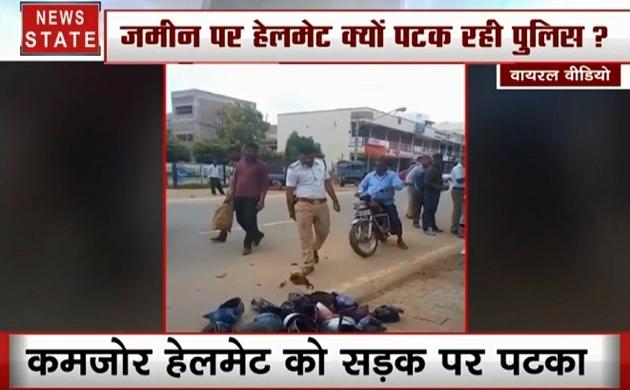 Viral Video: ट्रैफिक पुलिस वाले क्यों तोड़ रहे हैं हेल्मेट, देखिए देश का सबसे छोटा तेंदुलकर