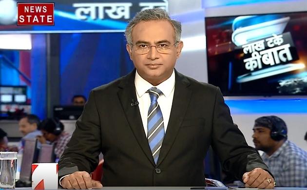 Lakh Take Ki Baat: कांग्रेस का राफेल राग जारी, राहुल गांधी को कोर्ट से नसीहत, देखें देश दुनिया की खबरें