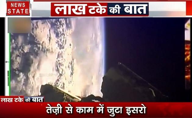 Lakh Take Ki Baat: चंद्रयान-2 ने चांद की बेहद खूबसूरत तस्वीरें भेजीं, ISRO ने चंद्रयान-3 की तैयारी शुरू की