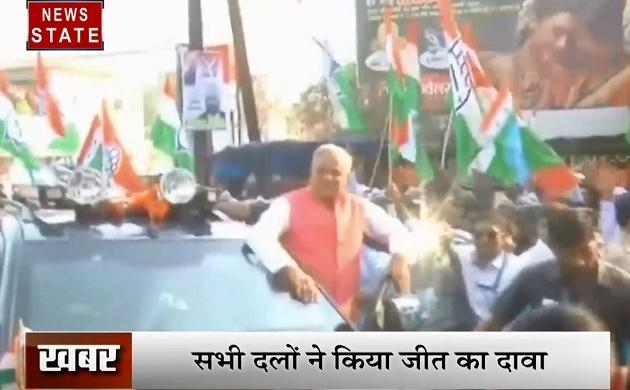 Chhattisgarh: प्रदेश में नगरीय निकाय चुनाव को लेकर राजनीतिक दलों ने कसी कमर, देखें वीडियो
