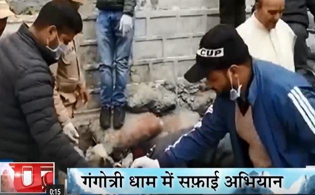 Uttarakhand: उत्तरकाशी के गंगोत्री धाम में सफाई अभियान शुरु, कर्मचारियों समेत अधिकारियों ने लगाया झाडू