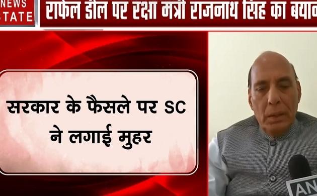 राफेल डील पर रक्षा मंत्री राजनाथ सिंह का बयान- राफेल के बहाने पीएम मोदी पर उठाए गए सवाल