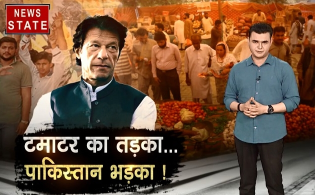 Khalnayak: महंगाई पर फूटा पाक अवाम का गुस्सा, सिंध के मंत्री दे रहे टिड्डा बिरयानी खाने की सलाह