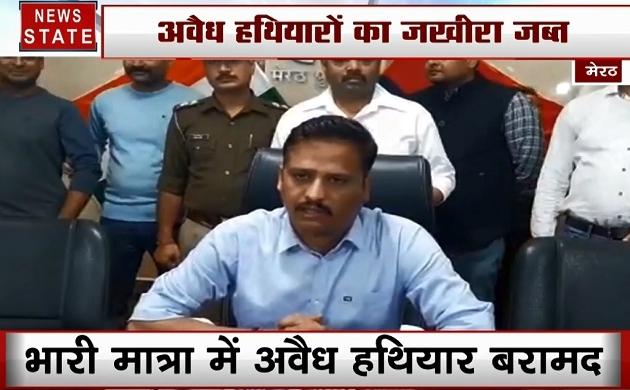 Uttar pradesh: मेरठ - अवैध हथियार बनाने वाली फैक्ट्री का भंडाफोड़, पुलिस ने किया 4 आरोपियों को गिरफ्तार