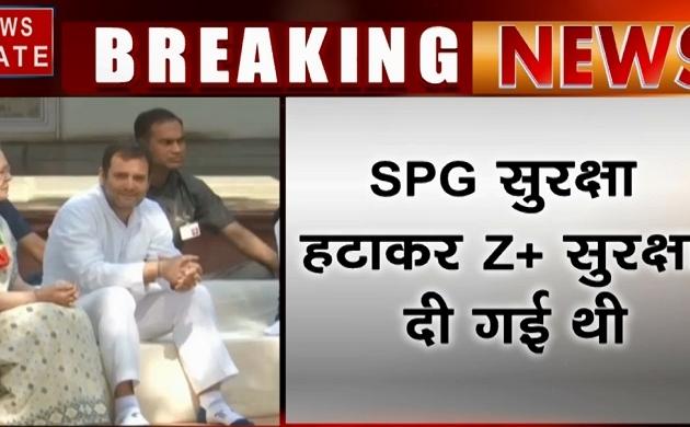 MP: ग्वालियर हाई कोर्ट में कल होगी गांधी परिवार की SPG सुरक्षा मामले पर सुनवाई