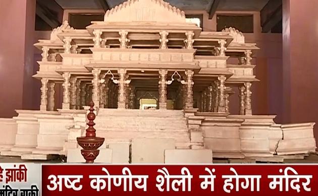 Ayodhya: अयोध्या में राम मंदिर निर्माण कार्य में जुटे लोग, 125 राम कथाओं पर होगा मूर्तियों का निर्माण