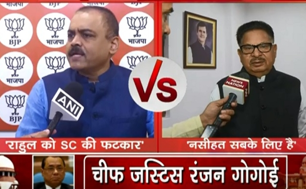 Rafale Case: राहुल गांधी को सुप्रीम कोर्ट से मिली फटकार पर बीजेपी नेता नरसिम्हा का बयान- भविष्य में ऐसा करने से पहले सोचेंगे