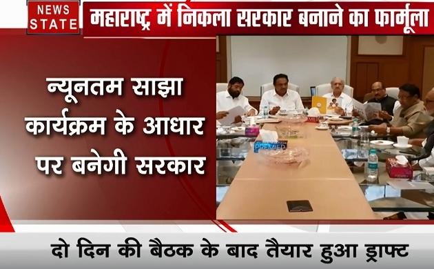 खोज खबर: महाराष्ट्र में निकला सरकार बनाने का फार्मूला, देखें वीडियो
