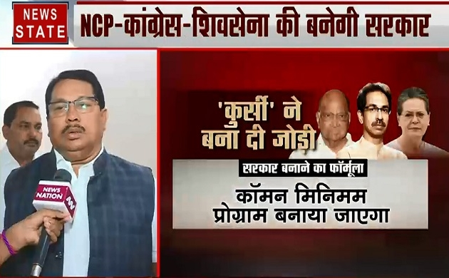 Maharashtra: देखिए महाराष्ट्र की राजनीति पर विजय वडेट्टीवार का Exclusive Interview