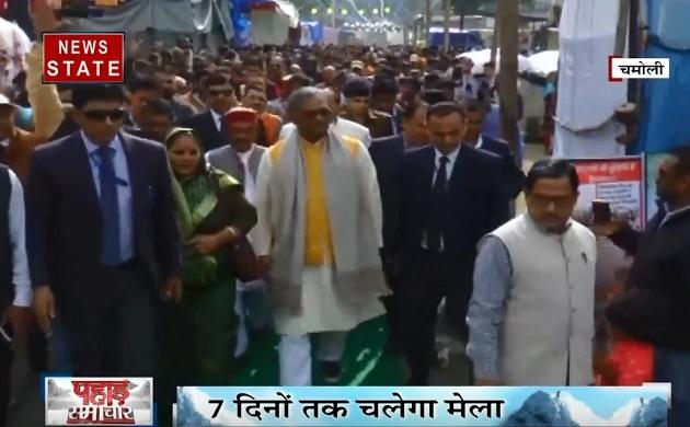 Uttarakhand: चमोली में लगा गोचर मेला, भारत-तिब्बत व्यापार से जुड़ा है मेला